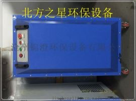 【环评】移动式焊接烟尘净化器/烟雾粉尘除尘器/工业尘烟净化器