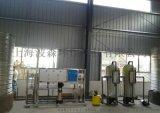 大河人家DH-5000 上海松江花卉浇灌,育苗用纯净水设备