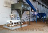 江蘇自動包裝機廠家  自動復合肥包裝秤廠家