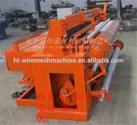 恒泰HT1100重型全自动电焊网机(卷网)