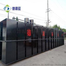 供应工业造纸污水处理设备、厂家直销