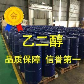 长期直销国标乙二醇 工业级 涤纶级 价格低