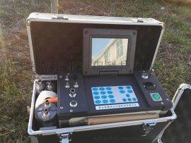 LB-70C烟尘烟气采样器 排放参数测量仪