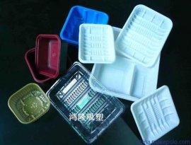 吸塑盒批发|优质吸塑盒产品报价