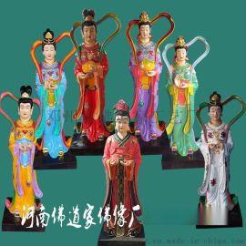地母地神大地之神 彩繪樹脂神像 十二老母 七仙女像