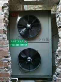 大型热泵烘干机设备|核桃烘干|干果烘干|话梅烘干