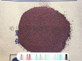 金刚砂耐磨地坪硬化剂材料供应