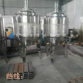 不锈钢真空立式搅拌罐  300L不锈钢真石漆搅拌桶 质量可靠