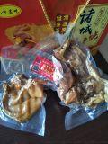 不锈钢豆干真空包装机 休闲食品真空包装机