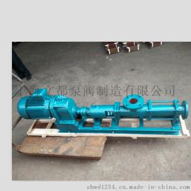 厂家直销G85-1型大型单螺杆泵污泥螺杆泵