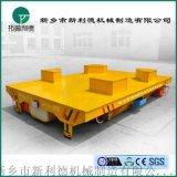 鋼材轉運軌道車減速機KPX蓄電池軌道平車