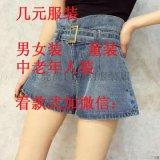 便宜韩版女式宽松显瘦牛仔裤短裤阔腿裤热裤 夏季浅蓝牛仔短裤清广州尾货