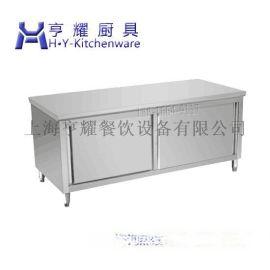 不锈钢厨房工作台|厨房不锈钢操作台|厨房冷藏操作台|厨房冷冻工作台