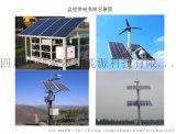 10KW太阳能离网型光伏发电系统