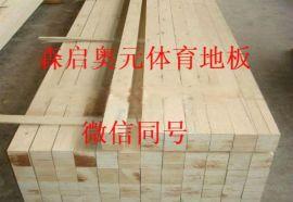 专业生产安装各种运动木地板,体育木地板,篮球馆木地板,实木运动地板,羽毛球场木地板等