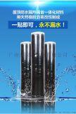 碧家索供應各種規格屋頂專用彈性體sbs改性瀝青防水卷材