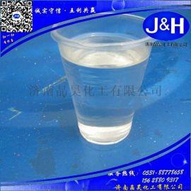 D系列环保溶剂油 D40 D60 D80