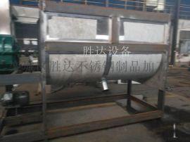 河北sd-55不锈钢卧式搅拌机混料机价格