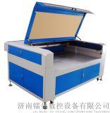 LM-1610 150w专业激光切割机
