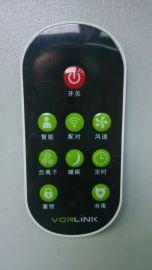 空气净化器遥控器控制板