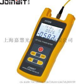 JW3208手持式基础型光功率计