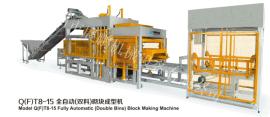 供应全自动水泥空心砖机,免烧空心制砖机设备
