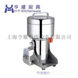 多功能五谷磨粉机,上海五谷磨粉机批发,大型五谷磨粉机产量,小型五谷磨粉机价格
