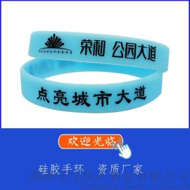 工厂定制硅胶手环 印刷logo橡胶手镯矽胶手链