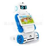 小曼智慧機器人高科技家庭小管家多功能視頻通話早教陪護類機器人