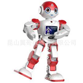 城市漫步小E二代机器人智能家居陪护早教机器人可语音视频可编程