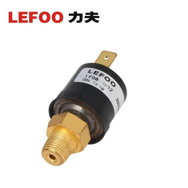 LF08小型多用途压力开关,制冰机压力开关