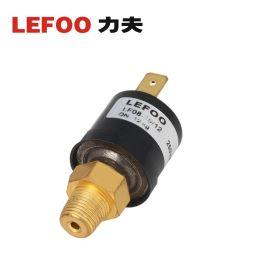LF08小型多用途压力开关 液压、气压、油压控制器 安全装置/冷气