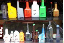 专业做汽车进口燃油宝塑料瓶模具