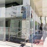 单宽窄架1.9米平台,可移动铝合金脚手架 价格优惠,建筑装备登高