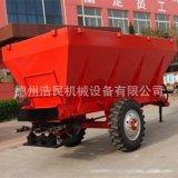 浩民机械有机肥撒粪车 定制 5吨农家粪抛粪机