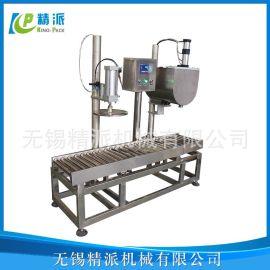 半自动称重灌装机 大桶灌装机 大容量称重灌装机
