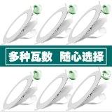 3W厂家批发孔筒灯 面板灯外壳套件 方形面板灯商业办公24w