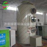 噴淋塔 定做pp噴淋塔 廢氣處理專用噴淋塔