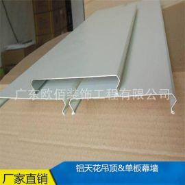 鋁合金條板 辦公室吊頂材料長條形鋁板教室走廊鋁條扣