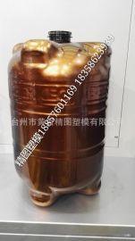 30L胶囊啤酒塑料桶 PET啤酒瓶 25L 塑料桶模具设计制造