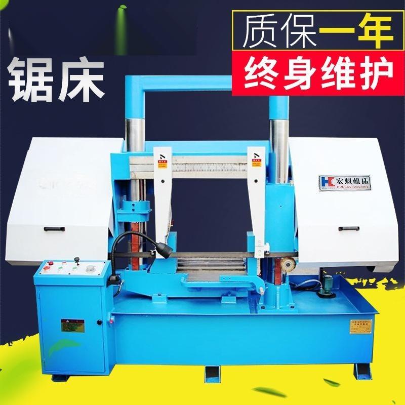 GT4270锯床 可定做大型液压金属带锯床 厂家供应通用金属切割机