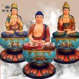 2米西方三圣、阿弥陀佛佛像、观世音菩萨至菩萨