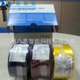 新款MX系列打印機彩色帶  證卡機色帶 量大價優