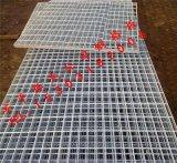 镀锌钢格板护栏网 高强度钢格栅护栏 平台钢格板