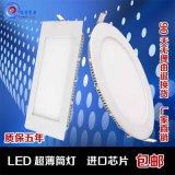 9W直銷供應調光調色面板燈直發光平板燈工程款嵌入式吸頂燈24w