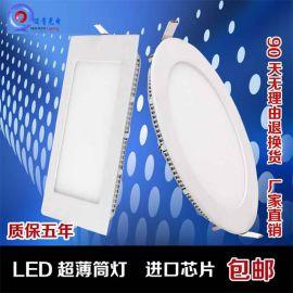 9W直销供应调光调色面板灯直发光平板灯工程款嵌入式吸顶灯24w
