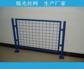 常年现货供应铁路护栏网 双边丝护栏网 框架护栏网 车间隔离网