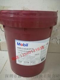美孚齿轮油 Mobil 600XP320超级齿轮油