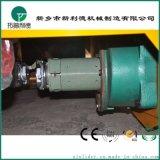鐵路小平車 四輪電動小貨車供電方式蓄電池