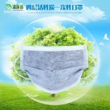 凌亦浩廠家直銷四層活性炭口罩防塵防霧霾口罩一次性活性炭口罩